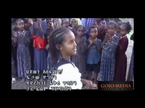 New  best Ethiopian wollo amhara  raya-Music 2016  -hiwot