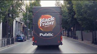 Πες μας τι θες σε Black Friday τιμές!