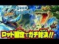 【釣りスピチャンネル】ロッド固定対決!!真の最強ロッ�