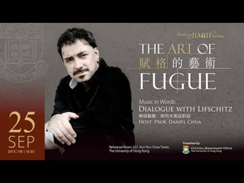 Music in Words - Dialogue with Konstantin Lifschitz