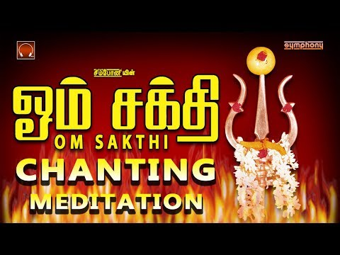 Om Sakthi Chanting | Non Stop | Peacefull Meditation