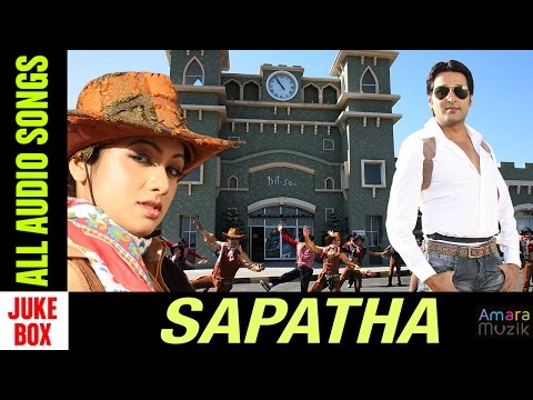 Sapatha Odia Movie    Audio songs Jukebox HQ   Akash, Arichita