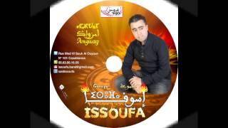 Said Issoufa Tasoutad (أغنية أمازيغية جميلة بتوزيع موسيقي رائع )