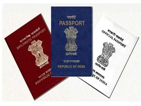 indian passport status  passport status enquiry thane  passport status pune  ap