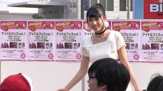2015年2月11日 アイドルフェス vol.1 ~グリーンモール・なごみ広場 田...