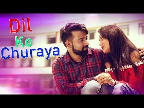 Latest Haryanvi Song 2017 | Dil Ko Churaya | Raj Mawar, GD Gaur, Vicky Gujjar, Miss Ada, Boby Gujjar