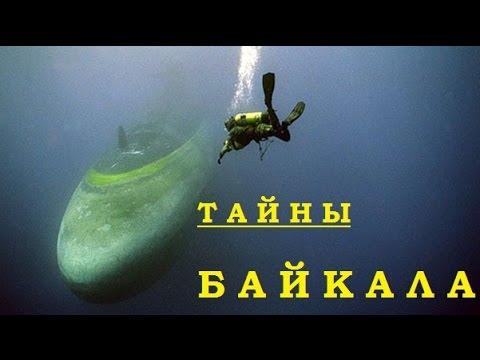 12 СЕКРЕТОВ и ЧУДЕС БАЙКАЛА // MegaShow TV