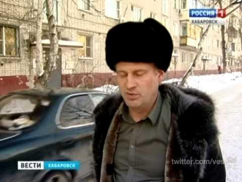 Вести-Хабаровск. Счетчики