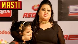 Bharti Singh's NEVER SEEN BEFORE Avatar On Red Carpet