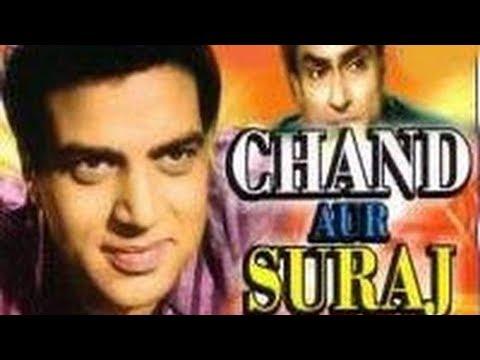 Chand Aur Suraj (1965) || Dharmendra, Ashok Kumar || Hindi Drama Full Movie