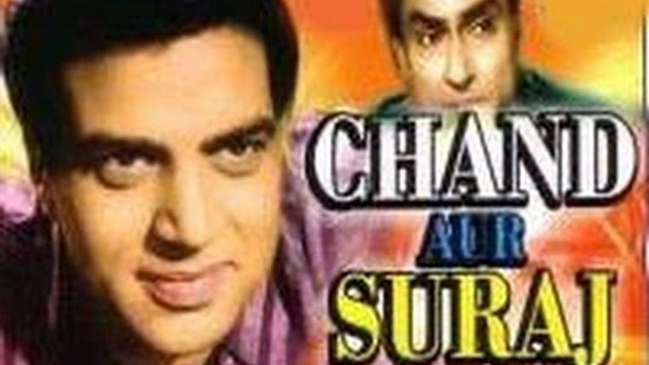 Chand Aur Suraj (1965) || Dharmendra, Ashok Kumar || Hindi Drama Full Movie