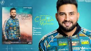 Charh De Maheene Tindh Dhaliwal Free MP3 Song Download 320 Kbps
