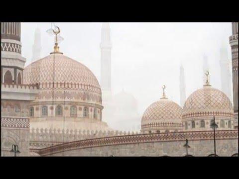 Mosque Al Saleh