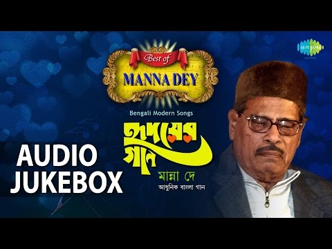 Hridayer Gaan   Best Of Manna Dey   Bengali Modern Songs Jukebox