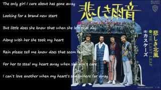 Rhythm Of The Rain (悲しき雨音) / THE CASCADES