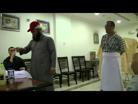 Umrah unterricht in Madina 2014 Teil 1