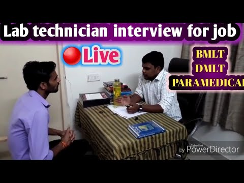 Lab Technician Interview For Job | Live Interview