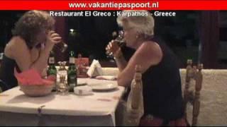 Karpathos Restaurants: El Greco - Karpathos - Greece