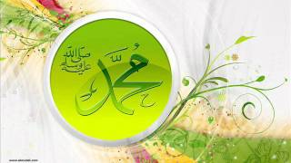 Sweet Madina Very Lovely By Imran Sheikh Attari