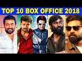 TOP 10 Box Office Of 2018   Tamil Cinema Rewind 2018   Sarkar   2.0   96   Vadachennai   CCV