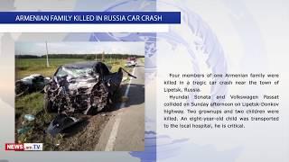 ARMENIAN NEWS: BREAKING NEWS 03.07.2018