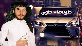 شيلة عراقية إقلاعية طرب للصبح😱🔥طوينها طوي|سيد حسام الجابري اهداء الى السادة الجابري الموسوية2018