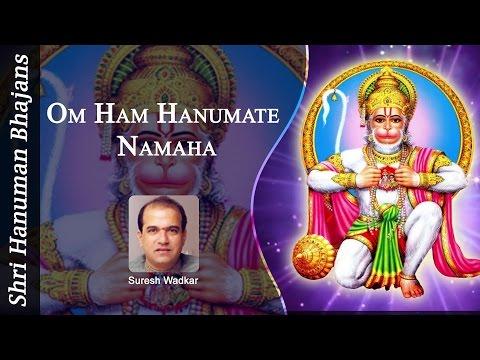 """""""Shree Hanuman Mantra"""" - """"Om Ham Hanumate Namaha"""" by Suresh Wadkar ( Full Song )"""