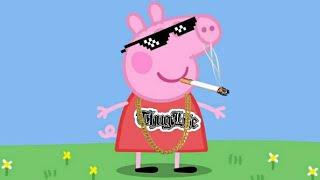 Свинка пеппа слушает хард басс!!??
