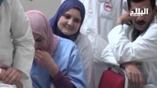 وزارة الصحة وإصلاح المستشفيات تفتح مسابقة ب 690 نصبا في التخدير و الإنعاش  -el bilad tv -