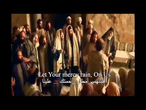 ترنيمة مترجمة: فلتنهمر أمطار رحمتك Chris Tomlin   Let your mercy rain