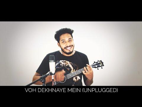 Voh Dekhnay Mein (Unplugged) | Ukulele Cover | Ali Zafar | David (Cover)