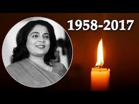 Thumbnail: Actress Reena Lagoo Pass Away