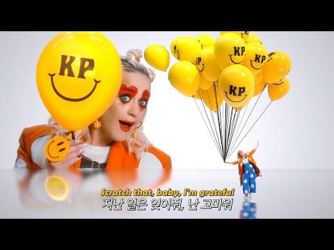 돌아온 선병맛 후중독 케이티 🤡 [신곡] Katy Perry - Smile [가사해석/번역]