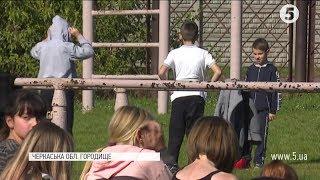 Діти не можуть дістатися до школи на Черкащині: як виправдовуються чиновники