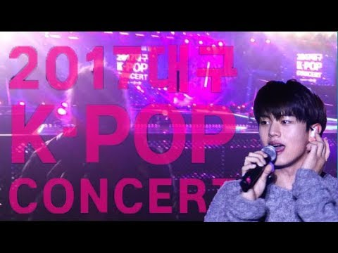 2017 Daegu K-pop Concert (Beware Low Quality)