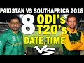 Pakistan VS SOUTHAFRICA Complete schedule | Pak tour to SA 2018 | SOUTHAFRICA vs Pakistan 2018