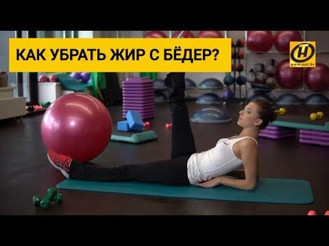 Как быстро похудеть в ногах? Согнать жир с бёдер. Отличные упражнения от гимнастки Мелитины Станюты диета