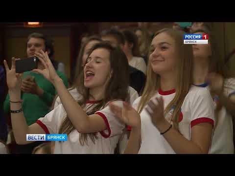 Российское движение школьников в Брянске