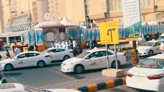 Video Traveling - Saudi Arabia