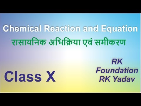 Chemical Reactions and Equation 2 class 10 science - YouTube