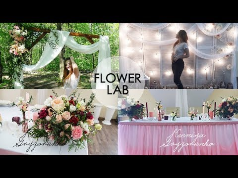 DIY WEDDING DECORATION |  Wedding Decoration Ideas | LIGHTING PHOTOZONE