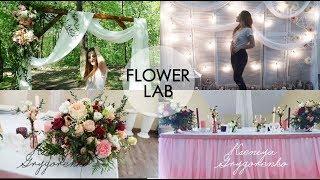 DIY WEDDING DECORATION |  Wedding Decoration Ideas | LIGHTING PHOTOZONE