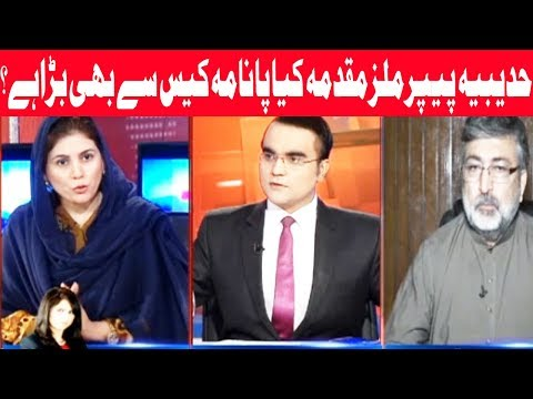 Be Naqaab -15 September 2017 | Abb Tak News