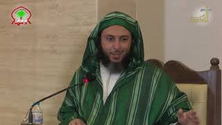 الجزء الثاني - شرح منظومة الإليبري في الأدب - الشيخ سعيد الكملي