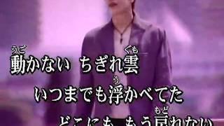 Gambar cover みんなのカラオケ   蕾 / コブクロ   Yahoo!ミュジック