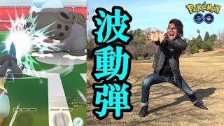【ポケモンGO】ルカリオ「はどうだん」実戦!いぶクロの脅威!12月コミュデイの重要事項3選!【色違えシャドゥ】 thumbnail