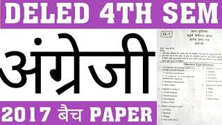 DELED 4TH SEM ENGLISH PAPER | DELED FOURTH SEM ENGLISH PAPER SOLUTION | DELED 4TH SEM PAPER SOLUTION