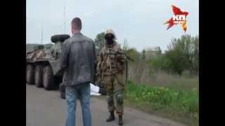 Украинские десантники заблокированы под Славянском