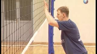 видео Блокирование в волейболе