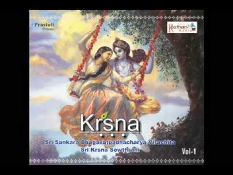 Krishnashtakam (Vasudeva Sutam Devam..) - with lyrics